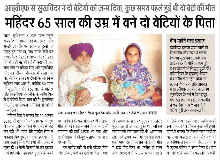 elderly couple proud parents of twins
